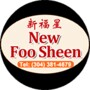 New Foo Sheen