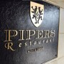 Pipers Restaurant